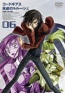 Code Geass - Lelouch of the Rebellion 06