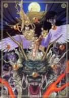 Image for Kujakuoh DVD Box