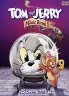 Image 1 for Tom & Jerry The Magic Ring Special Edition [Limited Pressing]