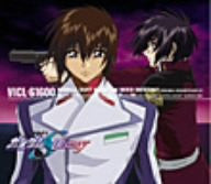 Image 1 for Mobile Suit Gundam SEED DESTINY ORIGINAL SOUNDTRACK II