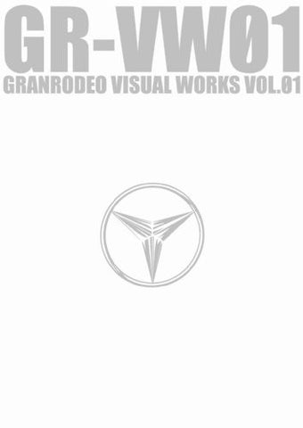 Image for Gr-vw01 Granrodeo Visual Work 01