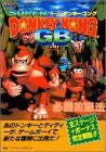 Image for Donkey Kong Land Winning Strategy Guide Book / Gb