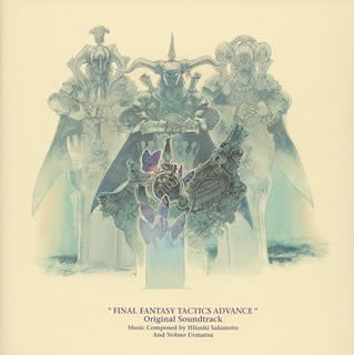 Image 1 for FINAL FANTASY TACTICS ADVANCE Original Soundtrack