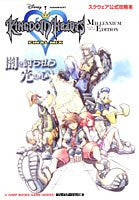 Kingdom Hearts Final Mix Millennium Edition Official Strategy Guide Book / Ps2