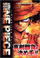 Image for Fighting For One Piece V Jump Strategy Guide Book / Ps2