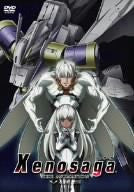 Image 1 for Xenosaga The Animation Vol.5