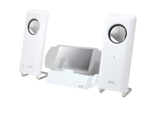 Image 1 for Speaker Set Portable 2 (White)