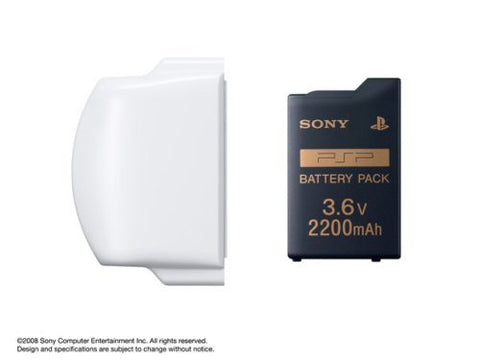 Image for PSP PlayStation Portable Battery Pack (2200mAh) (Ceramic White)
