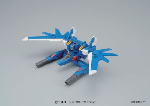 Image 3 for Gundam Build Fighters - GAT-X105B/FP Build Strike Gundam Full Package - SD Gundam BB Senshi #388 (Bandai)