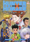 Image 1 for Hunter X Hunter   Determination Of Each Strategy Guide Book / Ws