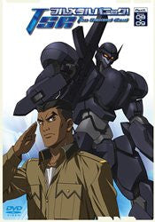 Image 1 for Full Metal Panic! The Second Raid Act III Scene 08 + 09
