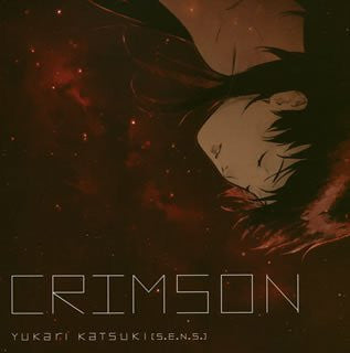 Image for KURAU Phantom Memory Original Soundtrack CRIMSON