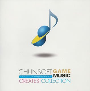 Image for CHUNSOFT 20th Anniversary ~ CHUNSOFT GAME MUSIC GREATEST COLLECTION