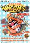 Image 1 for Wario Land 2: Winning Strategy Book (Game Boy Perfect Strategy Series) / Gbc
