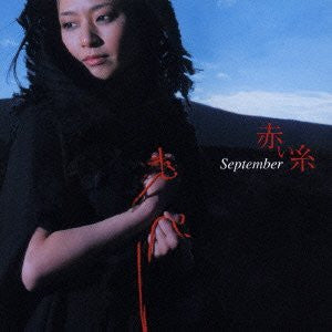 Akai Ito / September