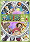 Image 1 for One Piece Third season Chopper toujou Fuyu-jima hen piece.5