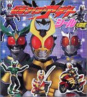 Image for Kamen Rider Agito Sticker Collection Encyclopedia Book