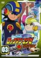 Image 1 for Rockman EXE Beast 03