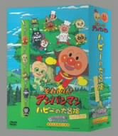 Image for Soreike! Anpanman: Hapi no Daiboken Happy Box [Limited Edition]