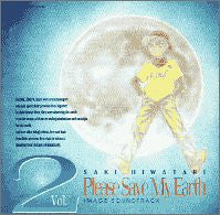 Please Save My Earth Image Soundtrack Vol.2