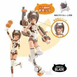 Image 1 for Busou Shinki - Pomock - 1/1 - Light Armor Full Set MMS Type Squirrel (Konami)
