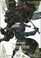 Image for Aura Battler Dunbine Vol.9