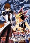 Image for Yu-gi-oh! Duel Monsters Turn 19