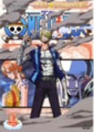 Image for One Piece Sixth Season Sorajima Ougon no Kane Hen piece.4