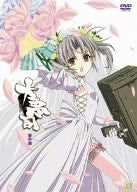 Image for Daiakuji Bangai Hen [CD+DVD Limited Edition]
