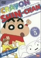 Image for Crayon Shin Chan 5