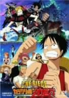 Image 1 for One Piece The Movie Karakurijo no Mecha Kyohei
