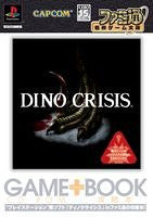 Image 1 for Dino Crisis Strategy Guide Book W/Cd