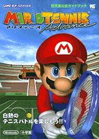 Image 1 for Mario Tennis Advance Wonder Life Special Nintendo Official Guide Book / Gba