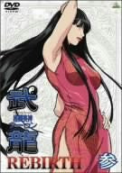 Image for Kakutou Bijin Wulong Rebirth Vol.3