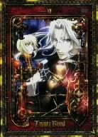 Image for Trinity Blood Chapter.12 Collector's Edition [Limited Edition]