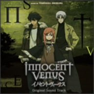 Image for Innocent Venus Original Sound Track