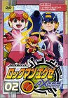 Image 1 for Rockman EXE Access 2