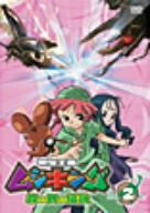 Image 1 for The King of Beetle Mushiking - Mori no Tami no Densetsu 2