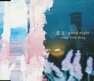 Image 1 for love letter | good night / every little thing