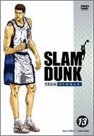 Image for Slam Dunk Vol.13
