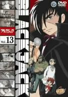 Image for Black Jack Vol.13