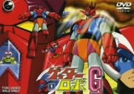 Image for Getter Robo G Vol.1