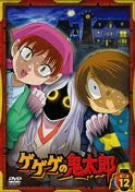 Image 1 for Gegege No Kitaro Dai 2 Ya Vol.12