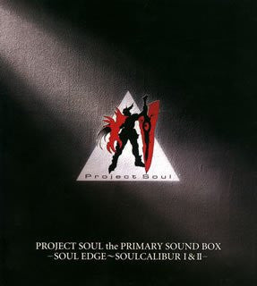 Image for PROJECT SOUL the PRIMARY SOUND BOX -SOUL EDGE ~ SOULCALIBUR I & II-