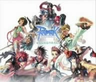 Image for Ragnarok Online Soundtrack