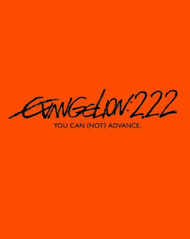 Evangelion: 2.22 You Can Not Advance / Evangelion Shin Gekijoban: Ha