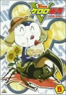 Image 1 for Keroro Gunso 5th Season Vol.5