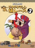 Image for Wacky Races Vol.3 [Limited Pressing]