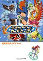 Image 1 for Kousoku Card Battle Card Hero   Nintendo Official Guide Book / Ds