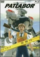 Image for Patlabor Theatrical Feature [Blu-ray+DVD]